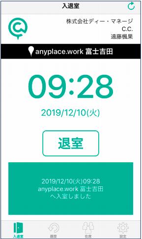スクリーンショット 2020-05-15 17.44.20.png
