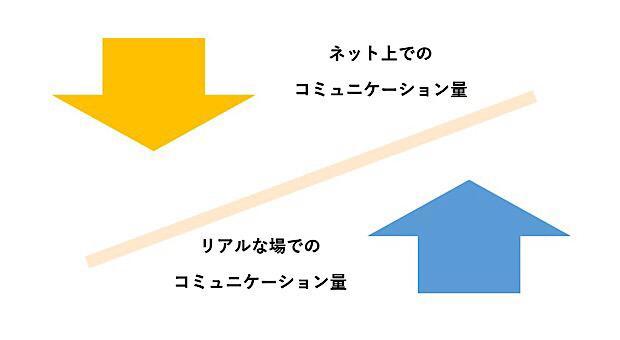 blog_16_6.jpg