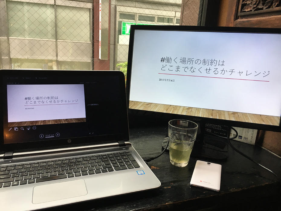 blog_22_12.jpg